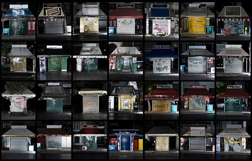 Commercial kiosk. 2007.